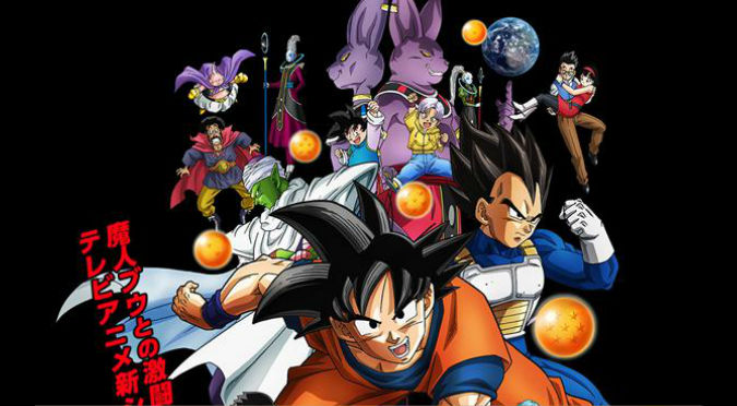 ¡No te lo pierdas! Mira el primer capítulo de Dragon Ball Super subtitulado aquí – VIDEO