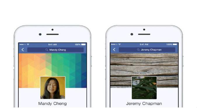 ¡Sorprendente! Facebook usará vídeos cortos como imagen de perfil