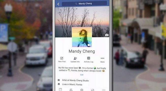 Facebook: Ya puedes poner un video como foto de perfil y aquí te lo enseñamos