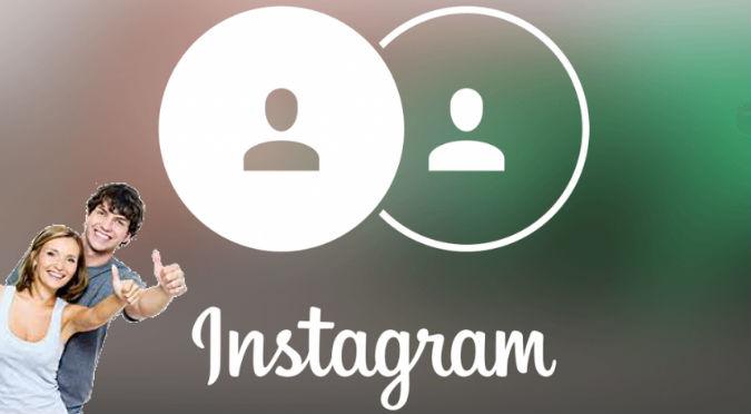Instagram: Ya puedes usar más de una cuenta en un mismo smartphone