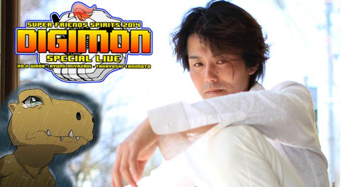 Digimon: Fanáticos lamentan la muerte de Koji Wada, la voz del opening