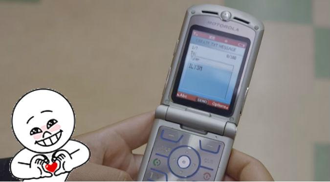 ¡Regresa el 'sapito'! Motorola traerá de regreso su celular con tapa – VIDEO