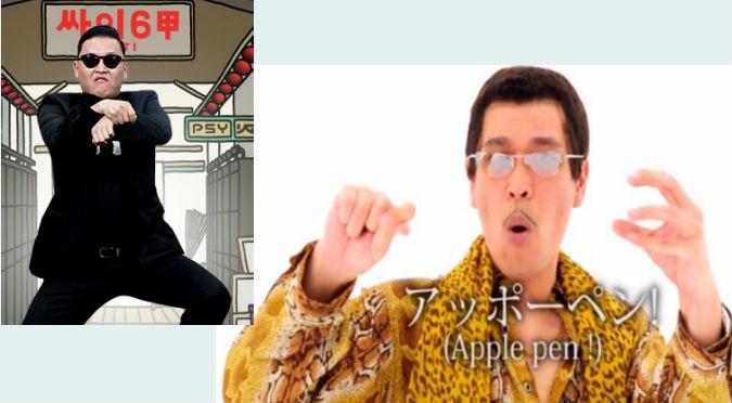 YouTube:  ¿Escuchaste Gangnam Style? Este nuevo hit lo destronó