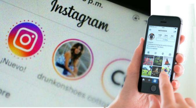 Instagram: ¿Tu cuenta es privada? Averigua quiénes te espían