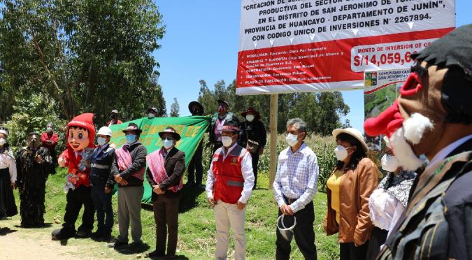 Caja Huancayo recibe terreno para construcción del CITE cuero y calzado mediante obra por impuestos
